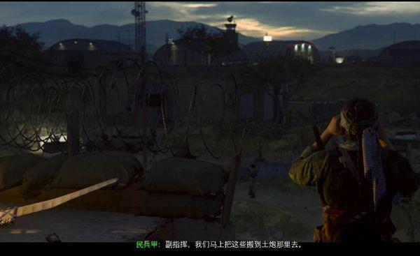 《使命召喚:現代戰爭》劇情流程攻略——第四章:代理戰爭