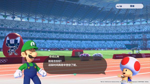 《馬索奧運會2020》評測 底子尚可 還需進補