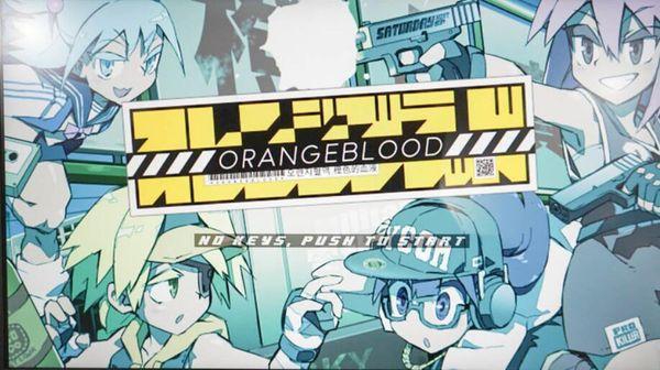 《橙色血液》發售日從11月延期至2020年初