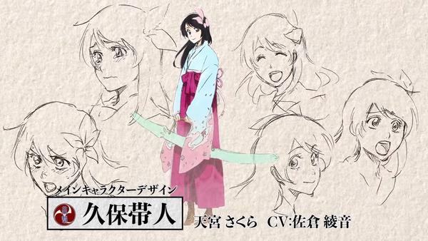《新櫻花大戰》久保帶人角色設計宣傳影像公開
