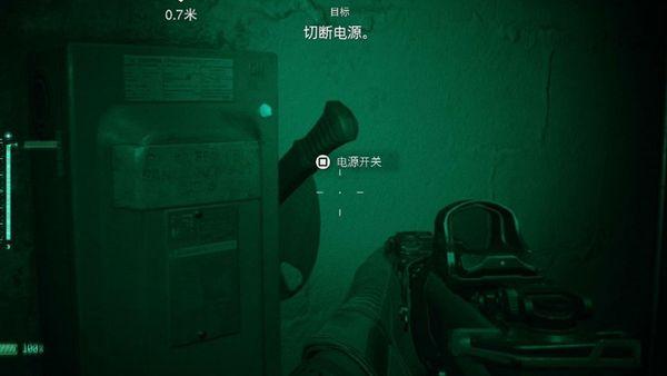 《使命召喚:現代戰爭》劇情流程攻略——第十章:深入狼窩