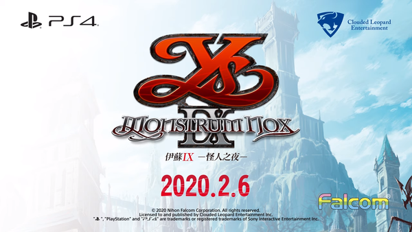 《伊蘇9》中文預告公開 中文版明年2月6日發售