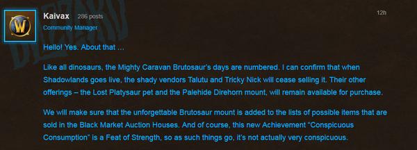 《魔獸世界》9.0版本雄壯商隊雷龍將改為黑市售賣