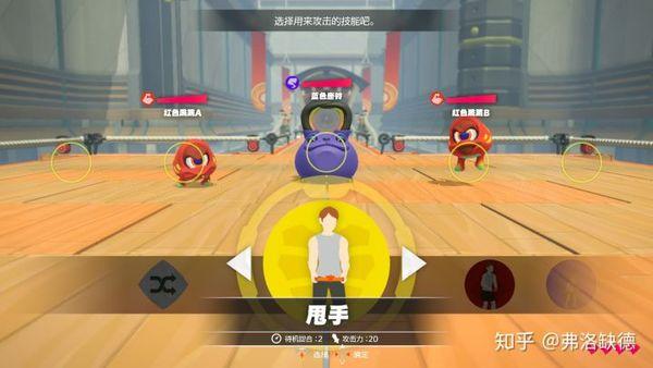 這么個黑乎乎的圈就能讓主機玩家和健身愛好者歡聚一堂?