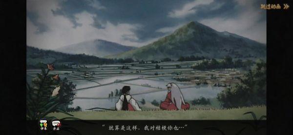 《犬夜叉 奈落之戰》測評:制作精良 經典傳續