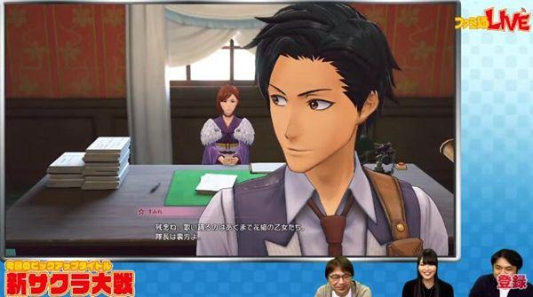 《新櫻花大戰》公布一小時游戲序章實機演示