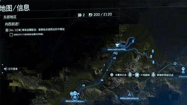 《死亡搁浅》攻略——第2节:亚美莉 订单5.稀有金属配送:首都结点城西边的配送中心