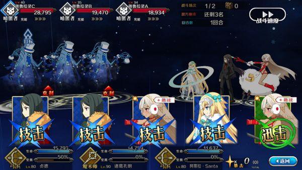 《Fate/Grand Order》:人類英靈交織的冠位之旅