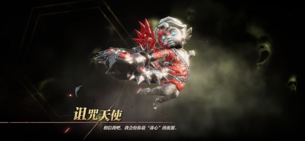 鬼泣—巅峰之战:享受无束缚动作手游带来的枪剑齐舞