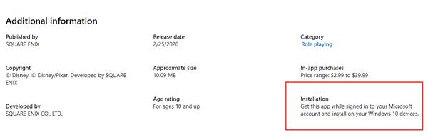 《王國之心3》或將登陸PC平臺 微軟商店泄露消息