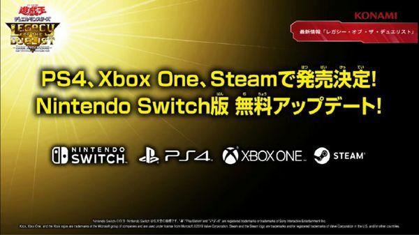 《游戲王:決斗者遺產 鏈接進化》將登PS4/X1/PC