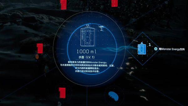 《死亡擱淺》攻略——第2節:亞美莉 訂單15.裝備試驗:血液手榴彈