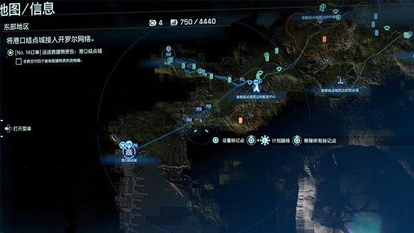 《死亡擱淺》攻略——第2節:亞美莉 訂單14.運送救援物資包、訂單16.消滅BT