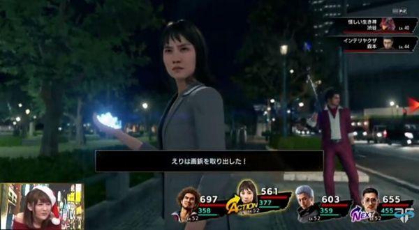 《如龍7》最新實機試玩 女優冠軍成可戰斗角色