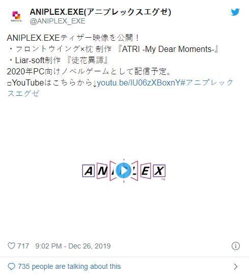 動畫公司Aniplex建立galgame品牌Aniplex.exe
