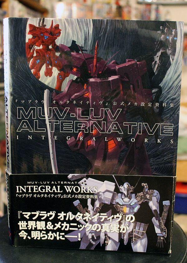《Muv-Luv Alternative》數字設定集將登陸Steam
