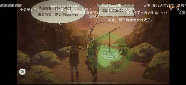 《大王不高興》手游評測:國漫改編游戲佳作