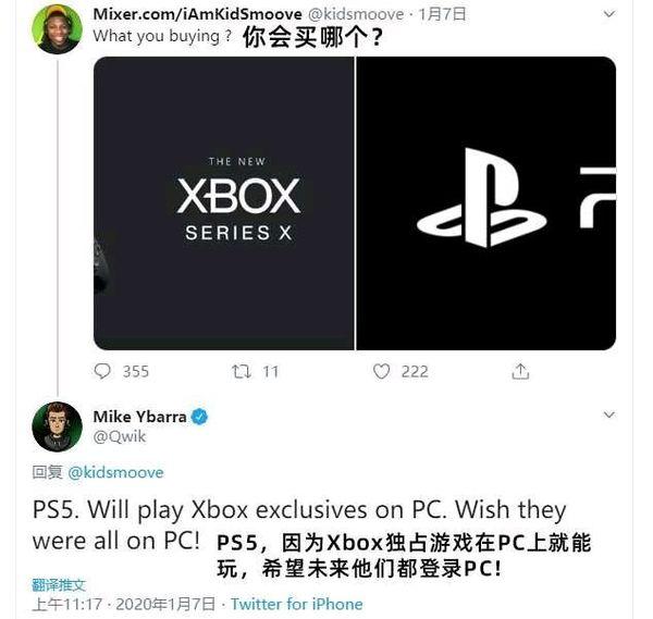 微软新主机首年无第一方独立游戏将有怎样的影响