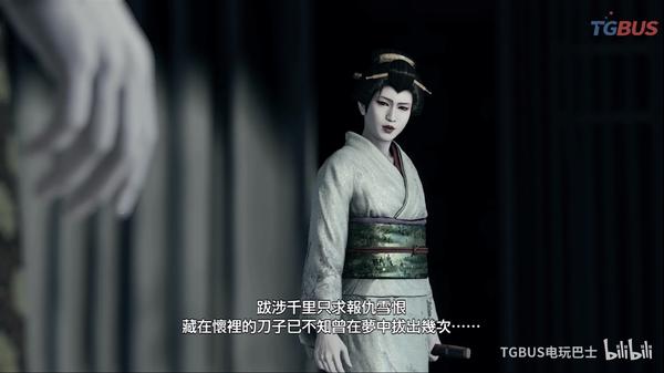 """《如龍7》評測:玩起來的確""""真香"""",但我還是想給它潑點冷水"""