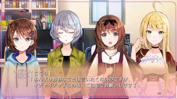 《梦现Re Master 捆绑包》4月23日登陆Switch