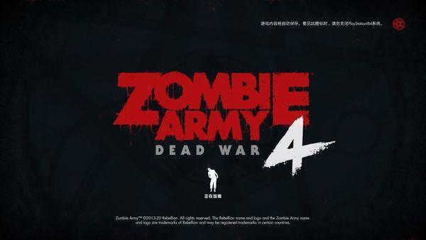 《僵尸部隊4:死亡戰爭》評測:雖顯老套,但足以宣泄快感