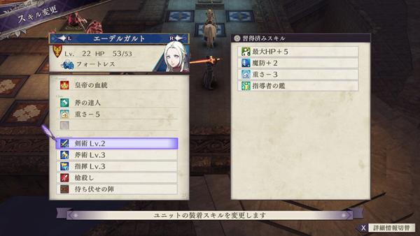 """《火紋 風花雪月》DLC""""煤暗之章""""更多玩法公開"""