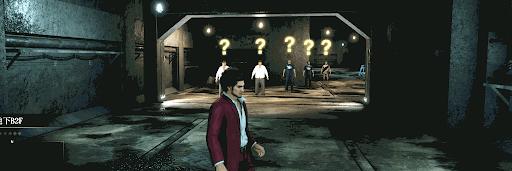 《如龍7》有用情報——落單流浪漢出現地點和打倒方式