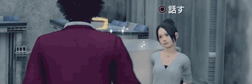 《如龍7》有用情報——特別服務姑娘的解說和位置一覽
