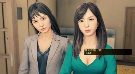 《如龍7》有用情報——交女朋友的方法以及花心的下場