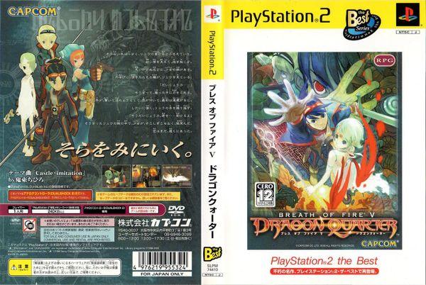 """声音:Capcom是时候让""""龙战士""""系列复活了"""