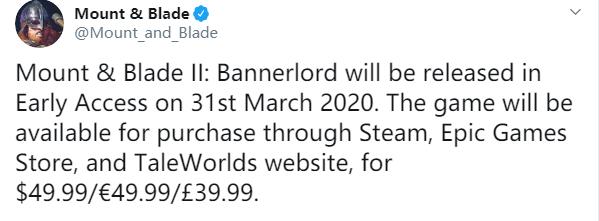 《騎馬與砍殺2》搶先體驗版將于3月31日上線