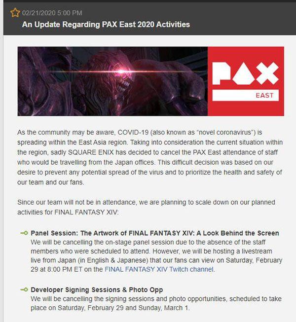 史艾將取消在PAX EAST的《最終幻想14》活動