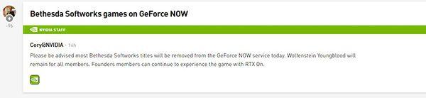 貝塞斯達的游戲幾乎全部從GeForce Now上移除