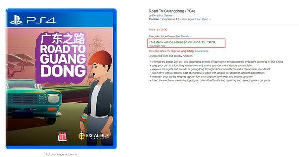 《廣東之路》將于6月登陸PS4/Xbox One/Switch