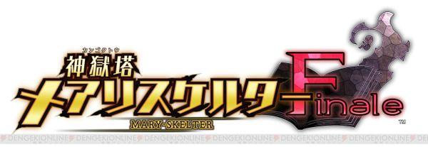 《神獄塔Finale》將于8月27日登陸PS4/Switch