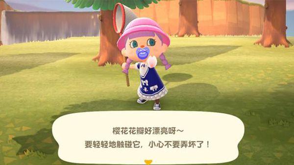 《集合啦!動物森友會》櫻花季介紹