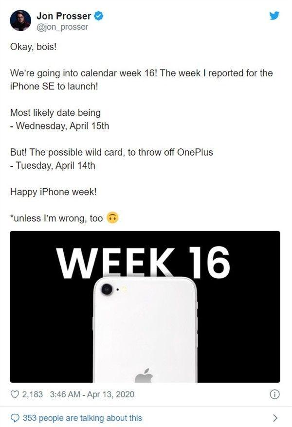 新款iPhone SE发布日期又双叒叕变了 最快将于明天正式亮相?!