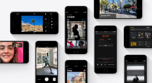 全新iPhone SE悄然亮相苹果官网  它究竟有何魔力 牵动着这么多人的心