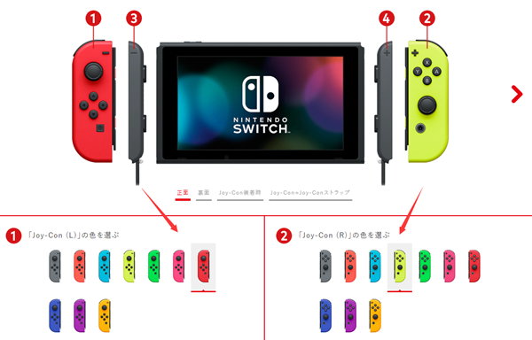 Switch灰、紅、電光黃三色Joy-Con手柄現已停產