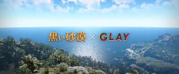《黑色沙漠》聯動GLAY樂隊慶祝在線人數再創新高