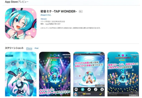 初音手游《初音未來-TAP WONDER》公開游戲畫面