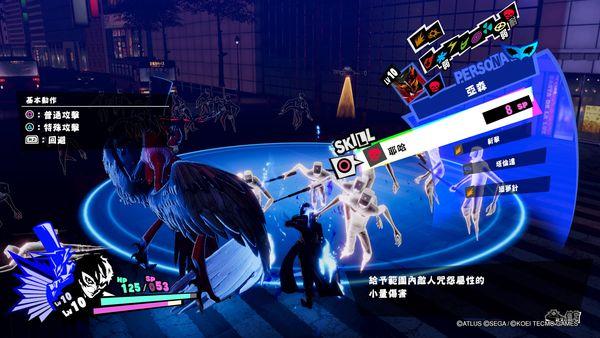 《女神異聞錄5S》中文版評測:比起無雙更像個RPG