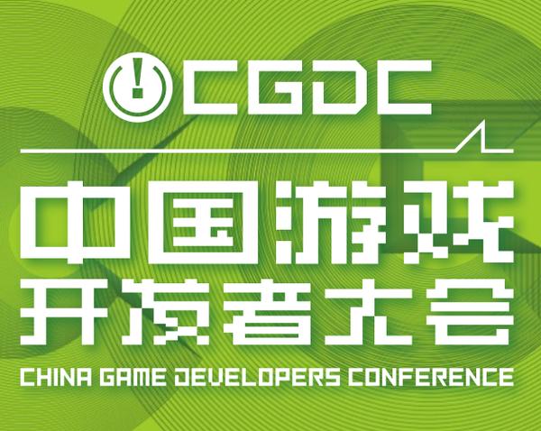 CGDC《紀元1800》開發團隊訪談:9是幸運數字 創意才是第一