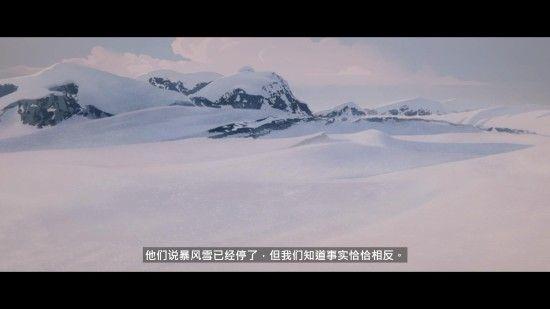 """《冰汽時代》最終DLC""""帝國的邊界""""8月20日上線"""