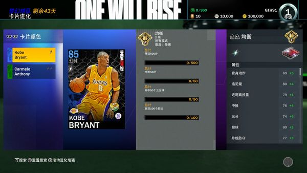 《NBA 2K21》評測:打得不算出色的次世代前哨戰