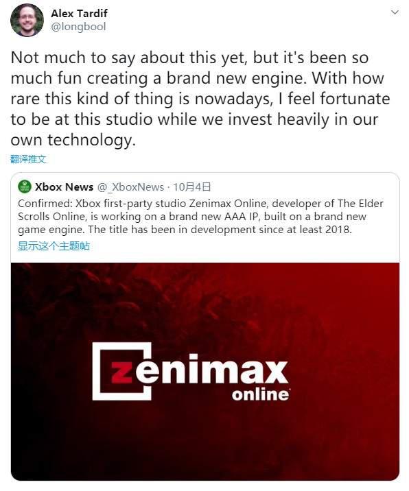 《上古卷軸Online》開發商正打造全新3A大作