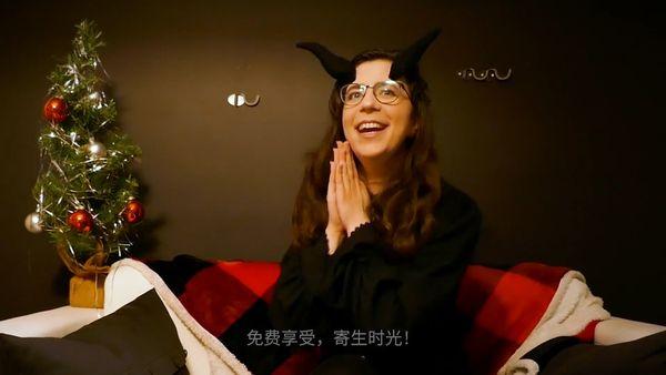 """拉瑞安發布圣誕節慶祝視頻 齊唱""""奪心魔之歌"""""""
