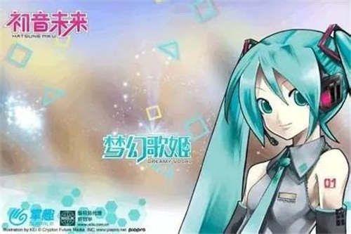 《初音未來:夢幻歌姬》唱響騰訊移動四周年