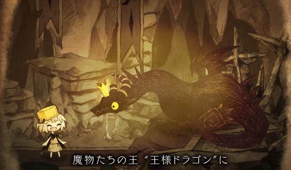《邪惡國王和高尚勇者》公開游戲最新宣傳片
