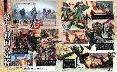 周刊Fami通公開《戰國無雙5》五名新參戰角色
